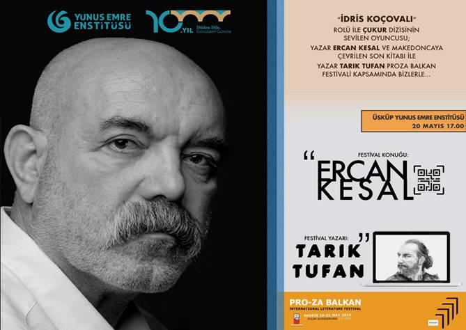 """Ерџан Кесал на средба со читателите во Турскиот културен центар """"Јунус Емре"""" во Скопје"""