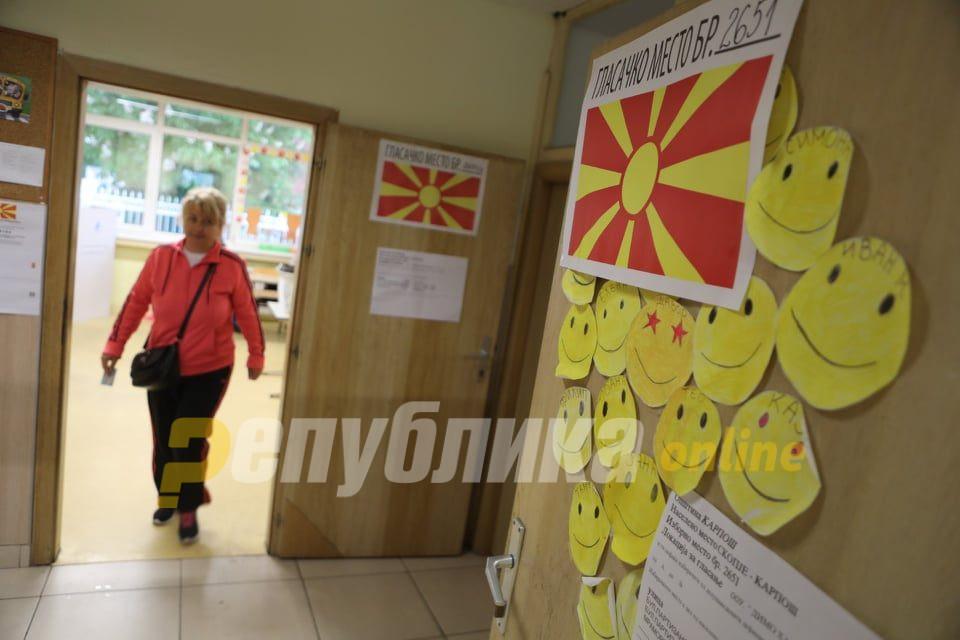Почна гласањето во Куманово, Липково и Старо Нагоричане