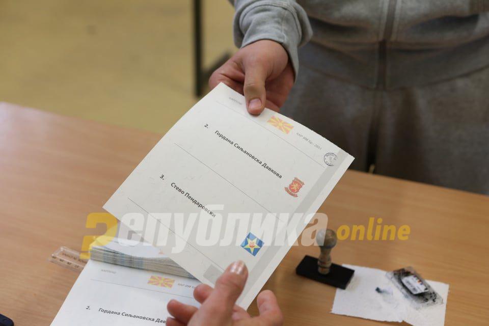ЛПД предлага гласањето во дијаспората да не се спроведе ако не се пријават 50 ијлади гласачи