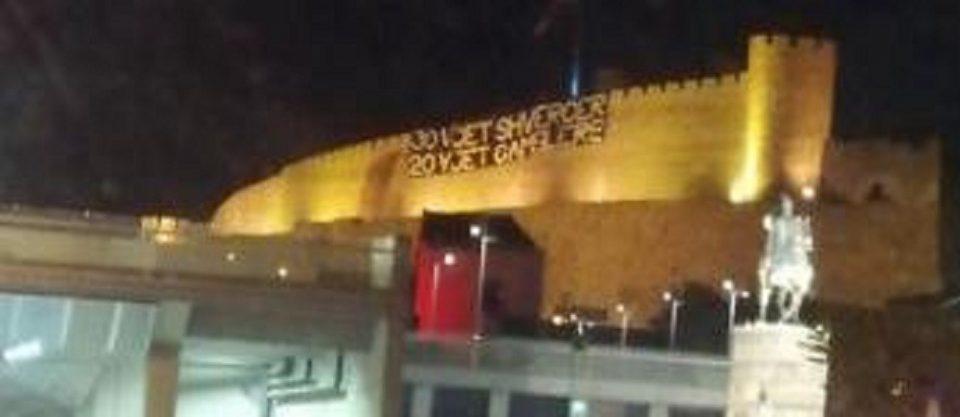 """По знаме на """"Самоилова тврдина"""", """"швецерите"""" со транспарент на скопското Кале"""