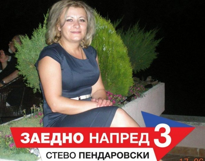 Претседателката на СДСМ правела торта за прославата на ВМРО-ДПМНЕ