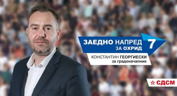 Ако Георгиевски се чувствува неспособен да си ја извршува функцијата, тогаш да си даде оставка