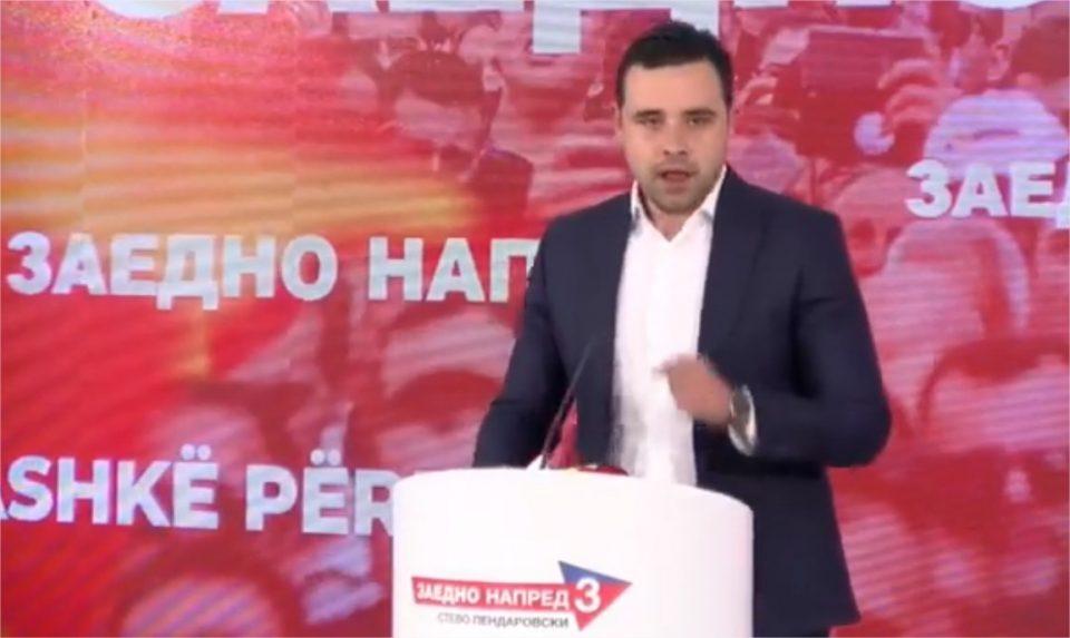 СДСМ го прогласи Пендаровски за претседател