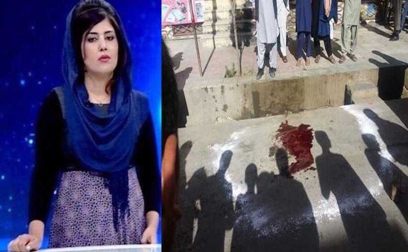 Убиена советничката за култура во авганистанскиот Парламент