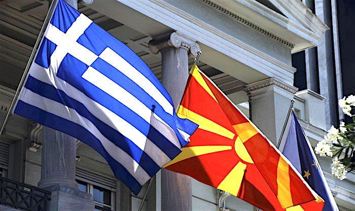 """Македонските компании ќе можат да ја користат придавката, но не и терминот """"Македонија"""""""