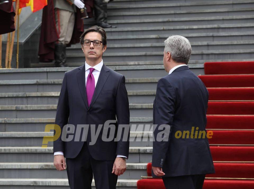 Замина претседателот на Македонија, пристигна претседателот на Северна Македонија