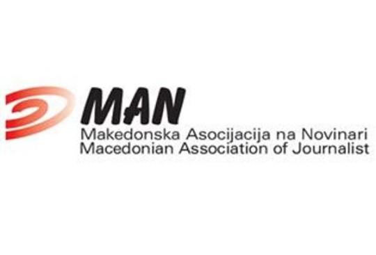 МАН со осуда: Премиерот го нападна новинарот на Инфомакс