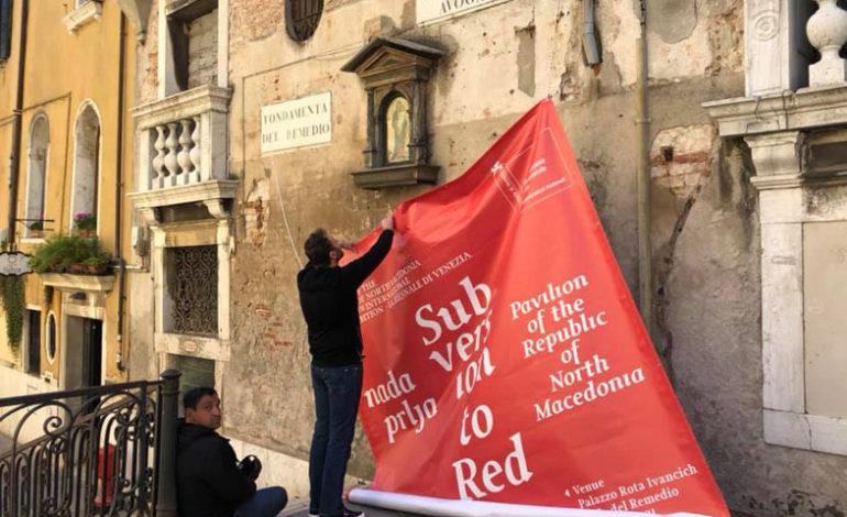 Денеска се отвора македонскиот павилјон на Венециското биенале