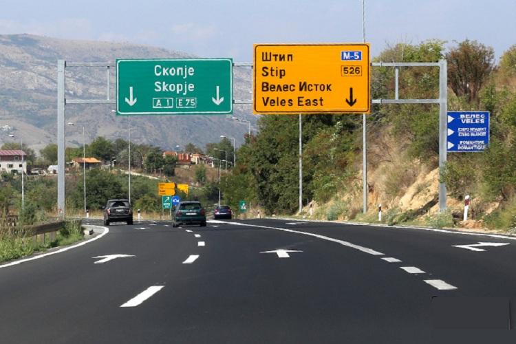 Нормализиран сообраќајот на патот Велес-Градско