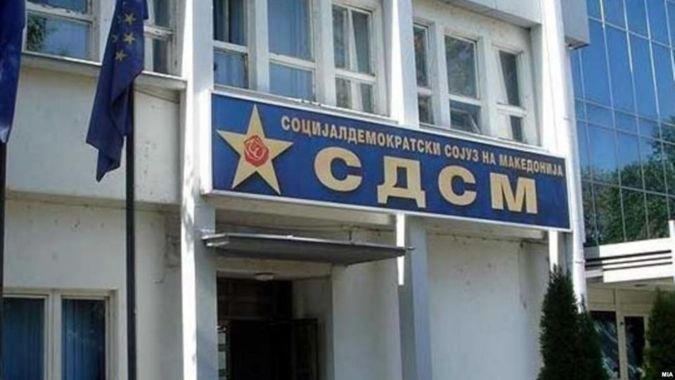 СДСМ: Димовски и Ременски вчера не учествувале на каква било партиска средба