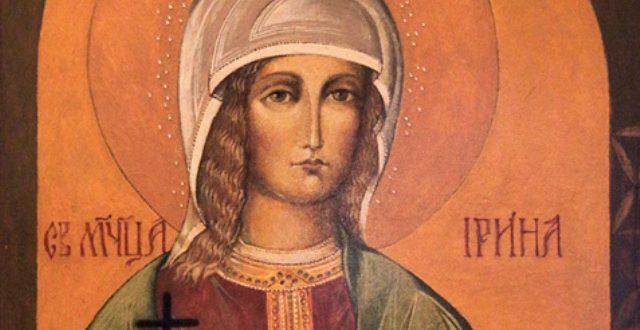 Утре ја славиме Великомаченичка Ирина, избегнувајте ги овие работи