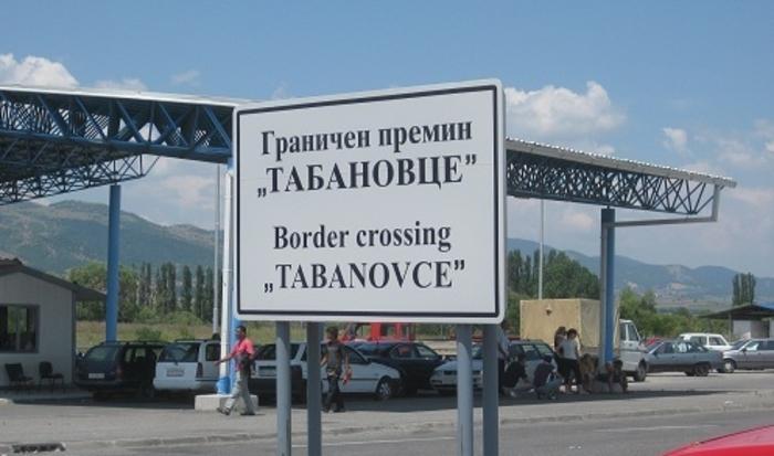 """Се обидел да ги измами цариниците – маж уапсен на граничниот премин """"Табановце"""""""