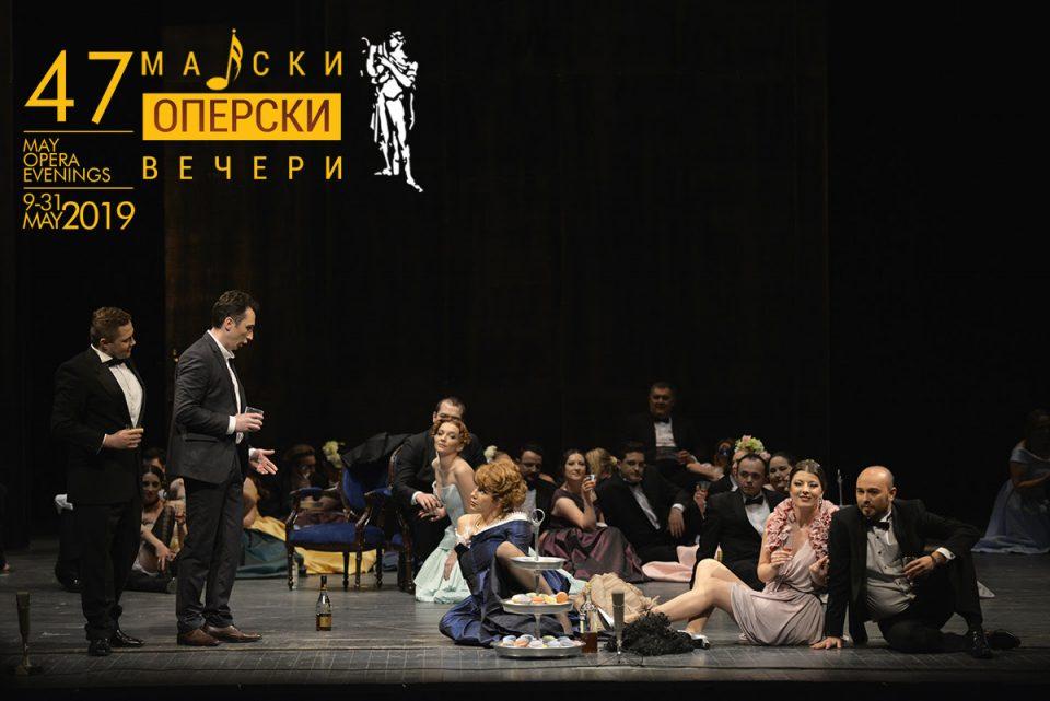 """Моќната, динамична и полна со страст и емоции """"Травијата"""" на 28 мај, на Мајски оперски вечери"""