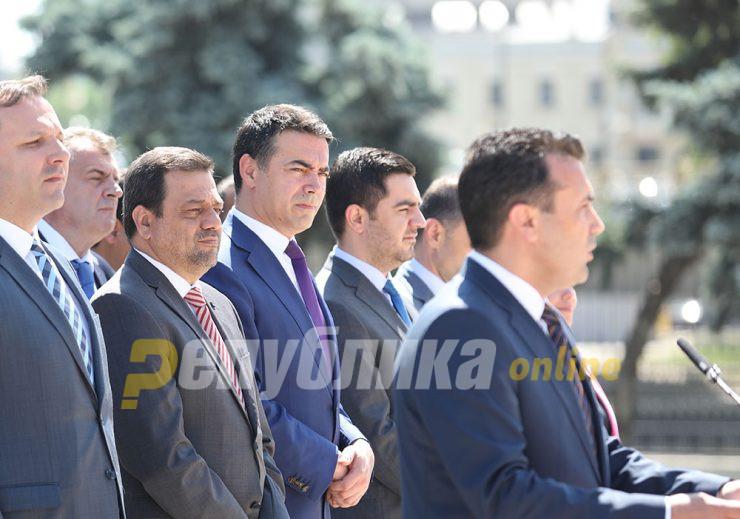 Ако нема датум, Заев и Димитров уште в петок треба да си поднесат оставки