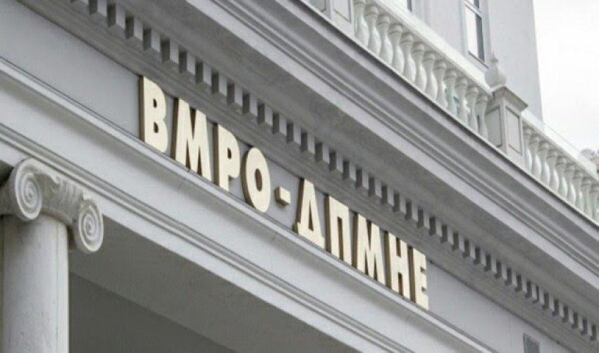 ВМРО-ДПМНЕ: Откако СДСМ и Заев се на власт, економијата тоне- голем број на граѓани едвај врзуваат крај со крај