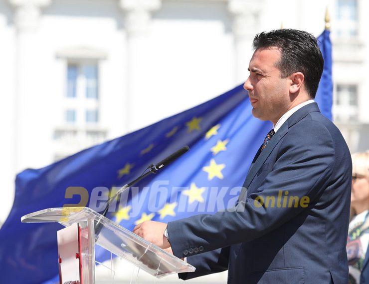 Нема датум за преговори со Македонија во нацрт-заклучоците од претстојниот Совет на ЕУ