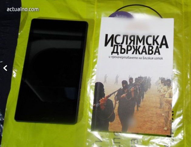 Објавени материјалите на момчето кое подготвуваше терористички напад во Пловдив