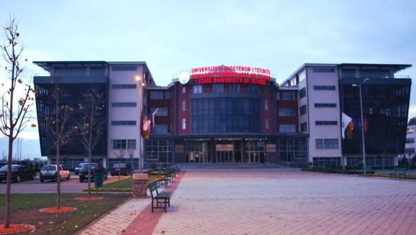 Државниот просветен инспекторат влезе во Универзитетот во Тетово и одзеде многубројна документација