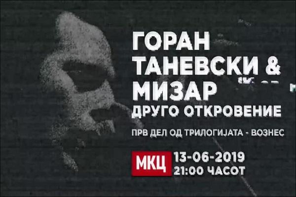 """Горан Таневски одбележува 35 години кариера: Концерт на """"Мизар-друго откровение"""" на 13 јуни во МКЦ"""