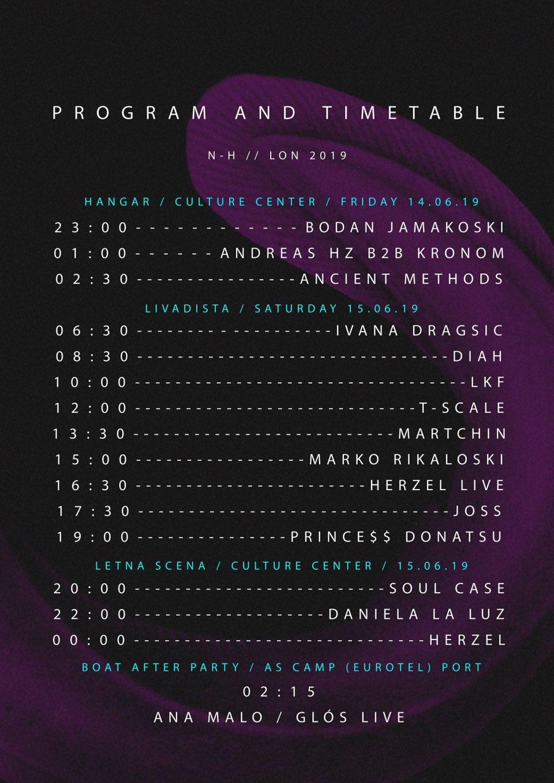 """Струга е домаќин на првото издание на интернационалниот фестивал на современа музика и дигитални уметности """"Енхалон"""""""
