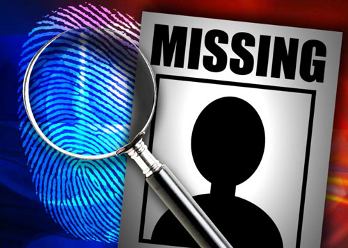 Помогнете: Исчезна малолетничка