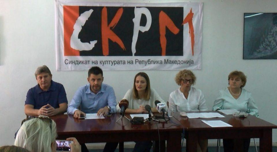 Синдикатот за култура се закани со генерален штрајк, Министерството експресно одговори: Барањата се прифатливи, се работи на нив