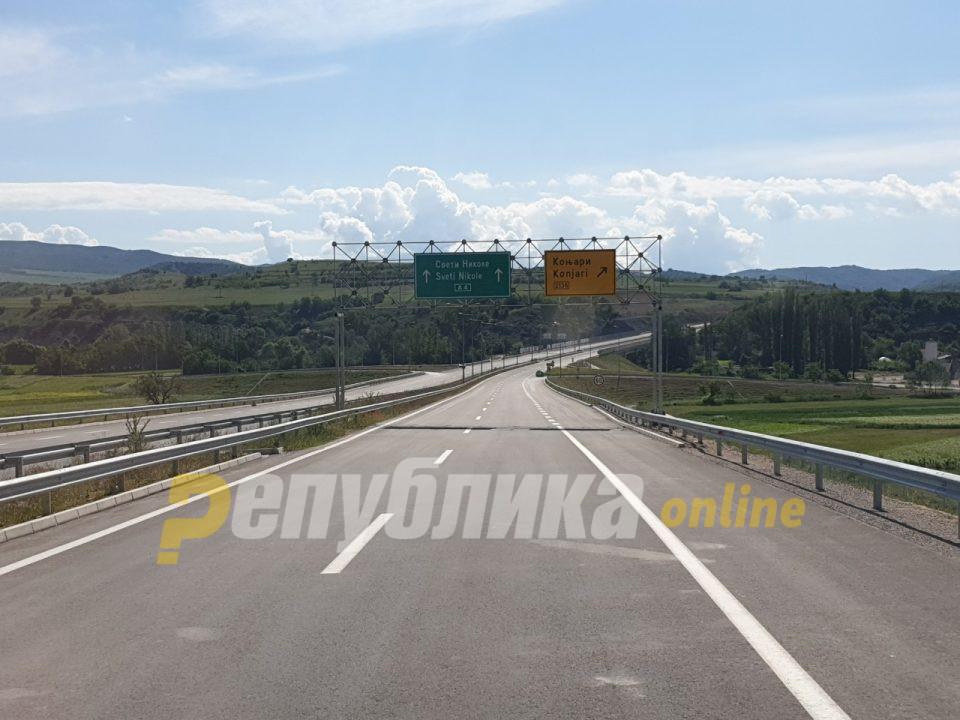 Уште две нови патарини од Миладиновци до Штип