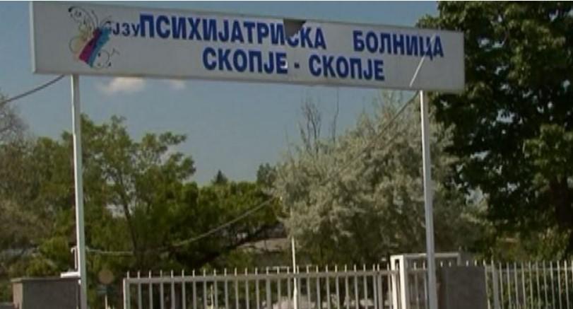 """Скопјанец нападнал полицајци додека го носеле во """"Бардовци"""""""