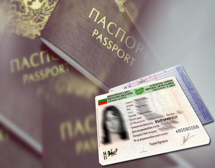 10.846 Македонци со адреса во Ќустендил нема да можат да гласаат на локалните избори
