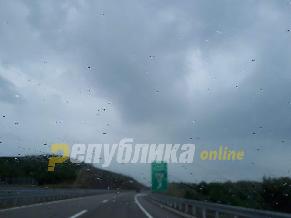 """""""Златка"""" доаѓа кон Македонија"""