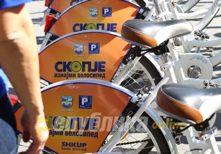 ЈСП ќе изнајмува велосипеди
