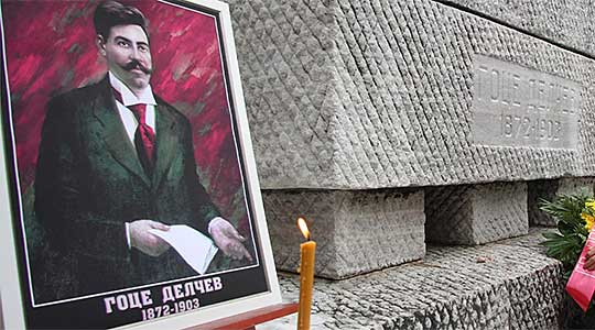 Македонија подготвена да го отпише Гоце Делчев