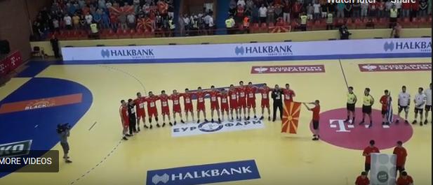Химната испеана во еден глас: Нема Северна само Македонија