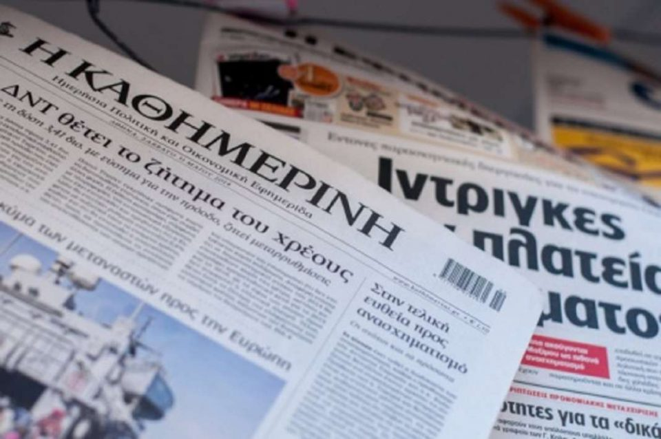 """""""Катимерини"""": Датум за преговори со Македонија во септември, за Албанија не"""
