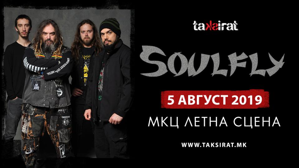 По 15 години, култните SOULFLY настапуваат во Скопје!