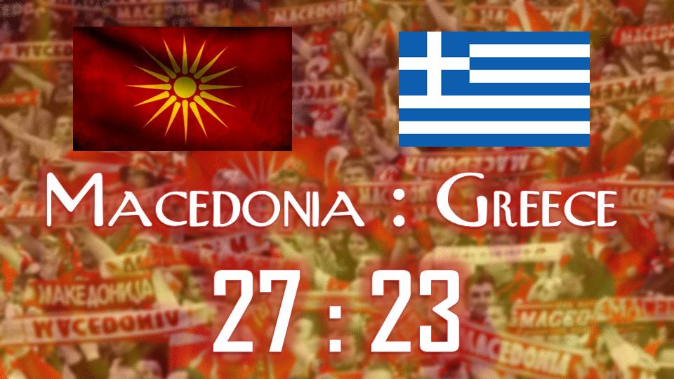 Комити: Џабе цензура, Струмица е Македонија