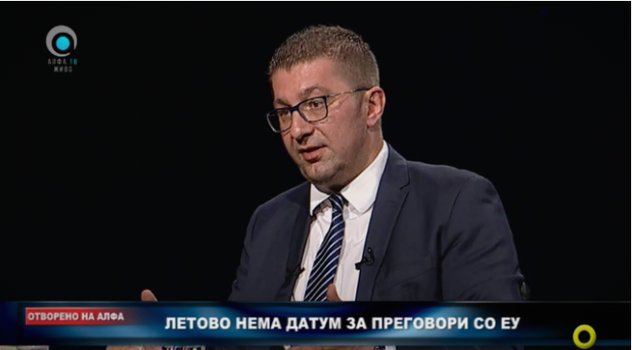 Мицкоски: Датумот за преговори треба да се заслужи и заработи