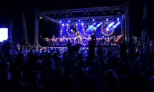 """""""Филхармонија на отворено"""" повторно в сабота: """"Љубов и револуција"""" во Градскиот парк"""
