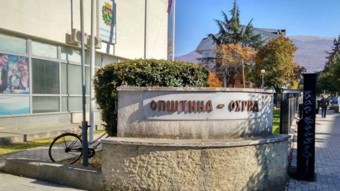 Се истепаа охридски советници