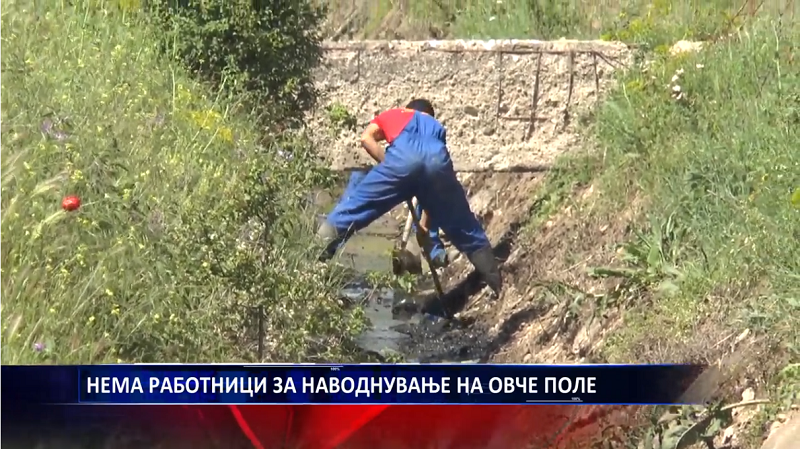 Анѓушев задолжен да обезбеди 80 милиони евра за наводнување