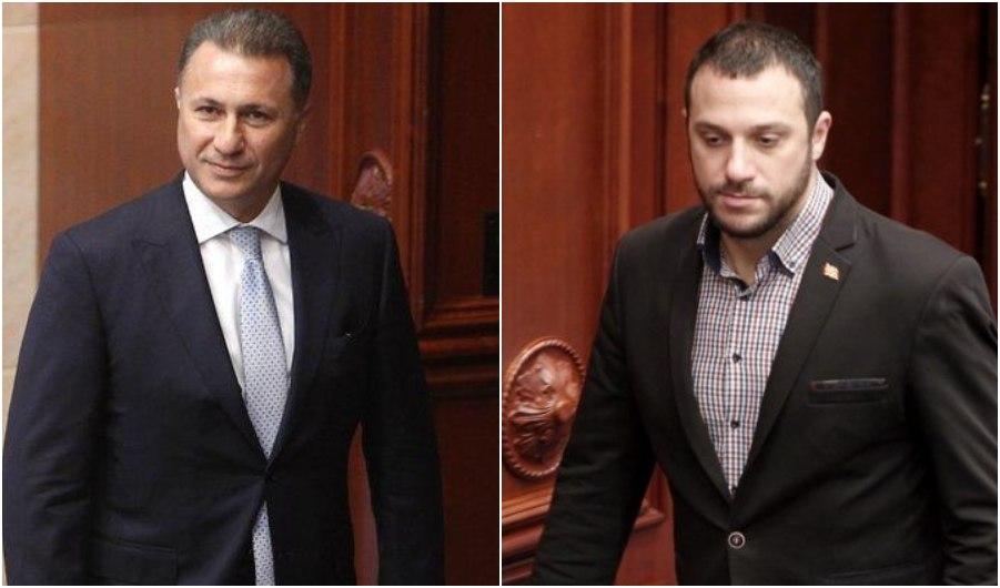 Груевски и Богоевски веќе не се пратеници: Собранието ги констатираше нивните оставки