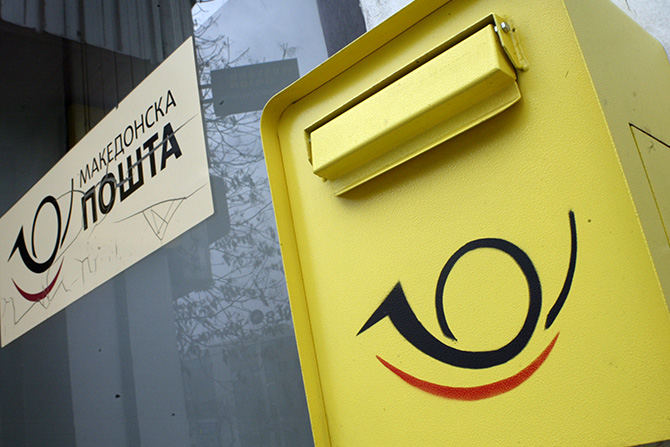 Вработени во Пошта украле 25.000 евра од сметки на граѓаните