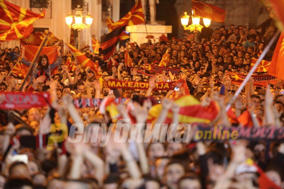 Никогаш Северна, само Македонија!