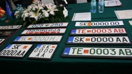 Димовски: Дали светот е известен дека нема и регистерски таблици?