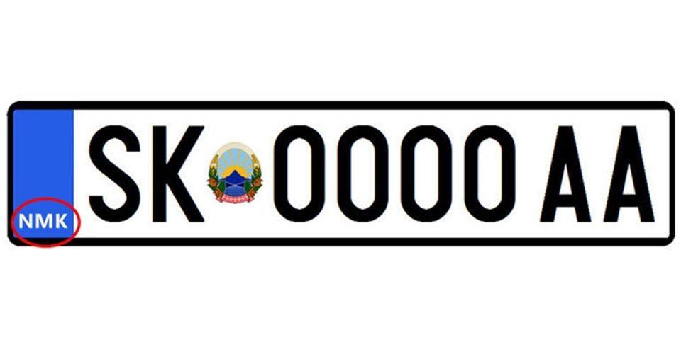 """Од понеделник МВР ќе издава регистарски таблички со ознаката """"NMK"""""""