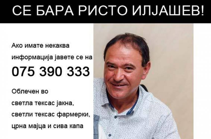 Исчезнатиот Ристо Иљашев пронајден мртов