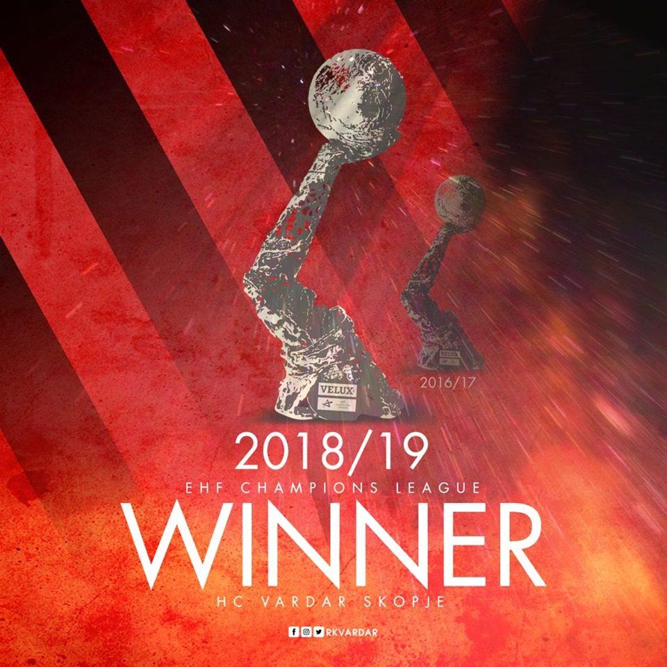 ЕХФ: Вардар знае како се освојува Лигата на шампионите