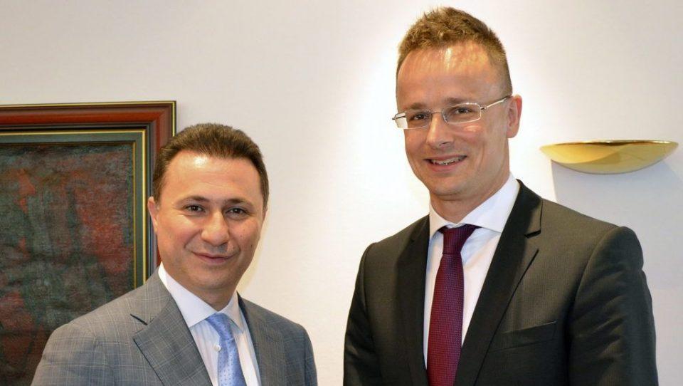 Сијарто: Ако прашате кој во Унгарија најмногу знае за Западен Балкан, тоа е Груевски без конкуренција