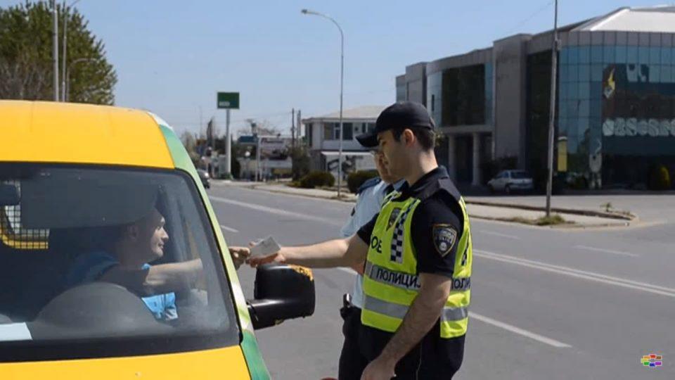 """""""Те чекаме дома. Не брзај!""""- превентивна кампања за побезбеден сообраќај"""