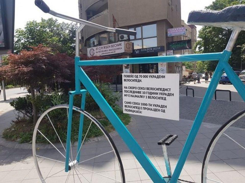 Поставен гигантски велосипед во Скопје: Овој нема да го украдат!